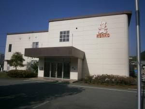 ケンコーマヨネーズ株式会社の画像・写真
