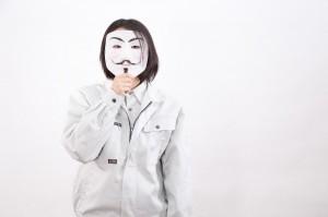 株式会社ミライ・エルの画像・写真