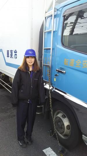 大畑運輸株式会社の画像・写真