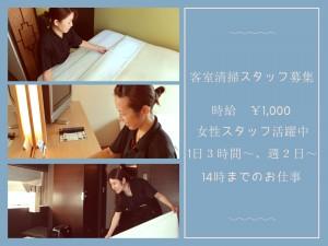 株式会社九州ダイケンの画像・写真