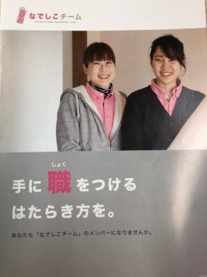 株式会社インテリア川井の画像・写真