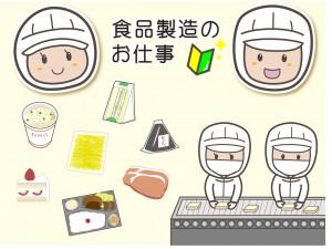 北海道ハピネス株式会社の画像・写真