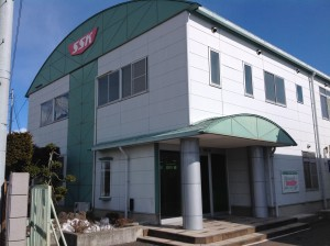 清水食品株式会社の画像・写真