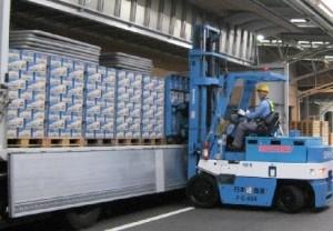 日本通運株式会社 岡山支店の画像・写真