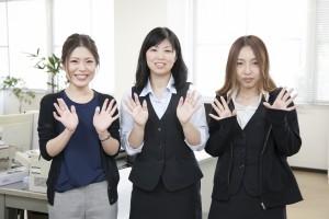 ニッポンロジ株式会社 -一般事務(扶養控除内可能) tenichi(テンイチ)