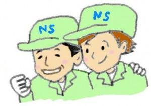 株式会社ネイヴルソリューションスタッフの画像・写真