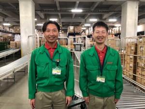 埼玉センコーロジサービス株式会社の画像・写真