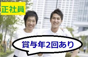 株式会社池田商事の画像・写真