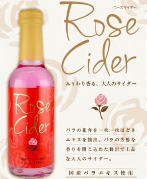 木村飲料株式会社の画像・写真