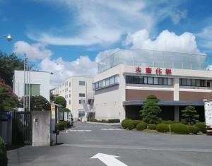 大東化学株式会社の画像・写真