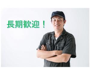 株式会社ヒューマンアシストの画像・写真
