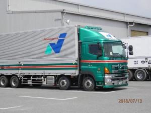 株式会社中山運輸の画像・写真