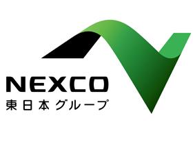 株式会社ネクスコ・エンジニアリング新潟の画像・写真