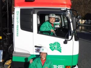 岡山センコー運輸株式会社の画像・写真