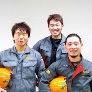 三和ボーリング株式会社の画像・写真