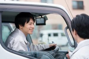 株式会社新潟県厚生事業協同公社