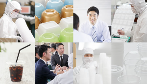 東名化学工業株式会社の画像・写真