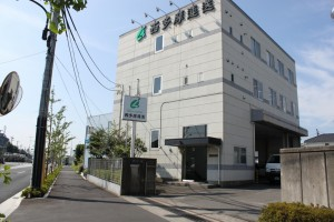 西多摩運送株式会社の画像・写真