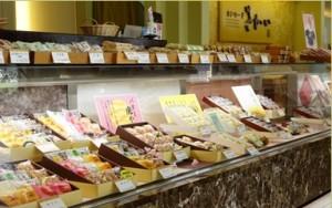 株式会社お菓子のさかいの画像・写真