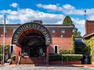 株式会社倉敷アイビースクエアの画像・写真