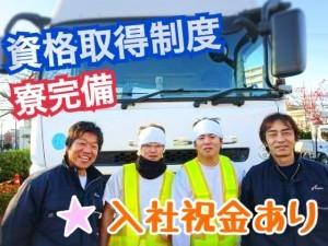 名古屋 ドライバー 転職