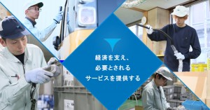 タカラ梱包輸送株式会社の画像・写真