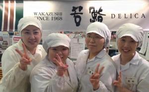 有限会社若鮨デリカフーズの画像・写真