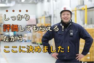 株式会社橋本商事冷凍輸送の画像・写真