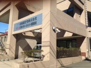 北海道住宅株式会社の画像・写真