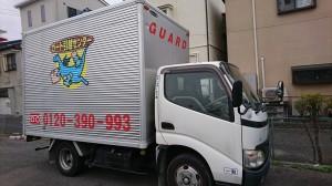 かみいちサービス株式会社 ガード引越センターの画像・写真