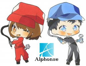 株式会社アルフォンスの画像・写真