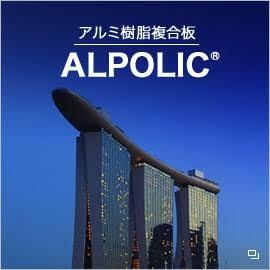 三菱ケミカルインフラテック株式会社の画像・写真