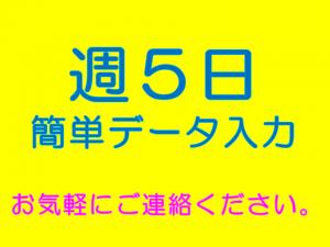 株式会社サード・パーティ・ロジテックの画像・写真