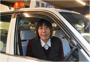有限会社振興タクシーの画像・写真