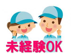 株式会社アシストジャパンの画像・写真