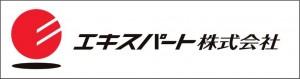 エキスパート株式会社の画像・写真