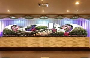 株式会社岩城生花店の画像・写真