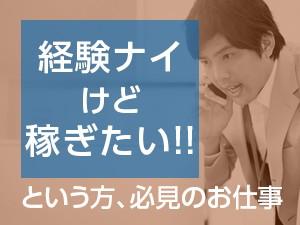 山形ライフ株式会社の画像・写真