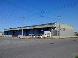 株式会社三和商運の画像・写真