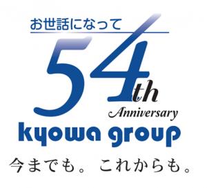 キョウワプロテック株式会社 の画像・写真