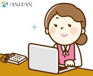 株式会社ASITASの画像・写真