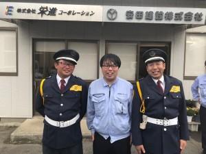 株式会社栄進コーポレーションの画像・写真