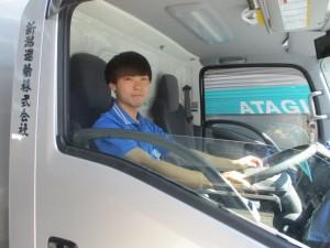新潟運輸株式会社の画像・写真