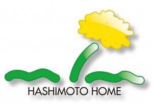 株式会社ハシモトホームの画像・写真
