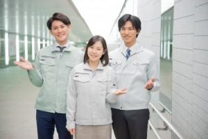 株式会社ビジネスサービスの画像・写真
