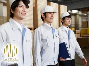 株式会社ワールド企画の画像・写真