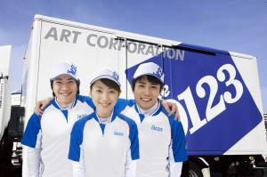 アートコーポレーション株式会社の画像・写真