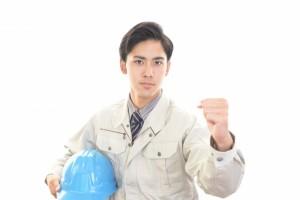 株式会社アイコックの画像・写真