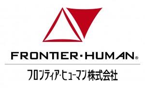 フロンティア・ヒューマン株式会社の画像・写真