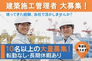 オープンブックマネジメント株式会社の画像・写真